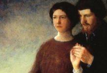 Ματθαίος Γιωσαφάτ γάμος